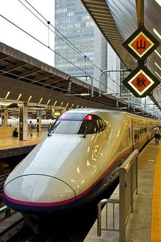"Shinkansen - high speed ""bullet"" train, Tokyo-Japan"