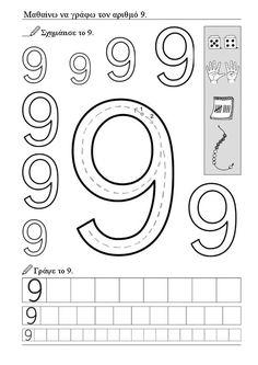 Coloring Numbers 1 10 - Coloring Numbers 1 Numbers 1 10 Esl Worksheet by Preschool Math, Kindergarten Math, Math Activities, Math Numbers, Math For Kids, Worksheets For Kids, Kids Education, Elementary Schools, Kids Learning