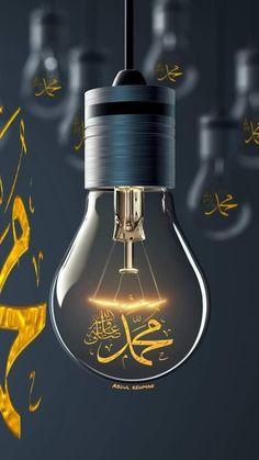 Liaqat Ali Khan Swati - Google+ Islamic Qoutes, Islamic Images, Islamic Pictures, Islamic Wallpaper Hd, Quran Wallpaper, Nature Wallpaper, Iphone Wallpaper Lights, Imam Hussain Wallpapers, Learn Quran