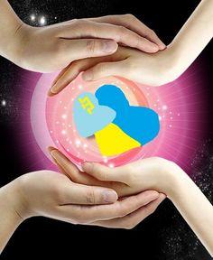 Оберігайте дружбу наших народів