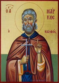 Saint Mark the Deaf Greek Icons, Orthodox Christianity, Orthodox Icons, Saint George, Jesus Christ, Saints, Fictional Characters, Sf, Fantasy Characters