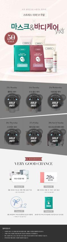sold out 대신 선택 표시로 바꿔서. 위에 얹을 수 있도록 배치