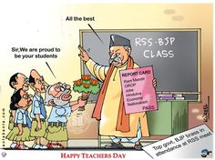 In a first of its kind interaction after Narendra Modi took over as Prime Minister, the top brass of the RSS and its affiliates, the government and the BJP came together to deliberate on various national issues Indian Caste System, Sarcastic Quotes, Funny Quotes, National Issues, Desi Humor, Happy Teachers Day, Teachers' Day, Most Beautiful Indian Actress, Badass Quotes