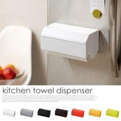 キッチンをオシャレに演出!キッチンタオルディスペンサー(Kitchen towel dispenser) イデアコ(ideaco) 全7色(ホワイト/グレー2/ブラック/ブラウン/レッド/イエロー/ライム)【楽天市場】