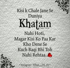 634 Best Broken Heart Images Hindi Quotes Sad Quotes Broken