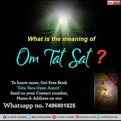 Bhagavad Gita It's stated that Om'/ ॐ Tat Sat, is an indicative mantra for the attainment of Supreme God. Om is the mantra of Kaal. Tat & Sat are the hidden mantras. Complete Guru the secret of this Mantra. Bible Quotes, Bible Verses, Kabir Quotes, Sa News, Spirituality Books, Wednesday Wisdom, Son Of God, Holy Quran, Spiritual Quotes
