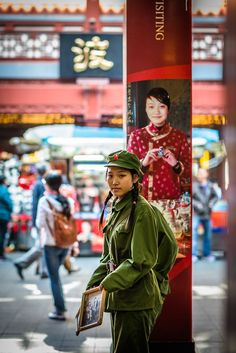 Girl soldier in Shanghai, China | by peter mcallister