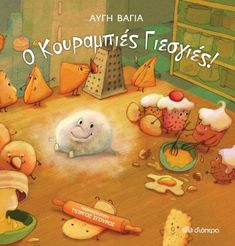 Books To Read, Kindergarten, Christmas Cards, Preschool, Snoopy, Teddy Bear, Toys, Gifts, Baby Books