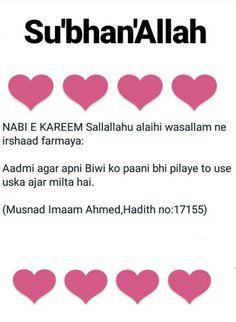 Walaikum assalam in urdu font sexual health