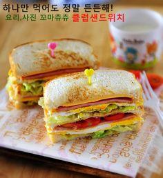 K Food, Easy Baking Recipes, Aesthetic Food, Sandwich Recipes, Korean Food, Food Design, Food Plating, Sandwiches, Brunch