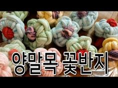 Crochet Videos, Knots, Diy And Crafts, Weaving, Jewelry Making, How To Make, Ideas, Hampers, Key Fobs