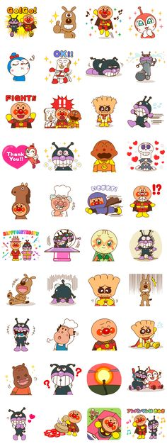 CUTE!!! Cartoon Icons, Cartoon Drawings, Cartoon Art, Kawaii Stickers, Love Stickers, Cute Japanese, Japanese Art, Bullet Journal Icons, Kids Graphics