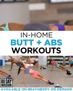 Insanity Workout Online, Bodyweight Workout Program, Fitness Workouts, Fitness Workout For Women, At Home Workout Plan, Butt Workout, Fun Workouts, Workout Videos, At Home Workouts