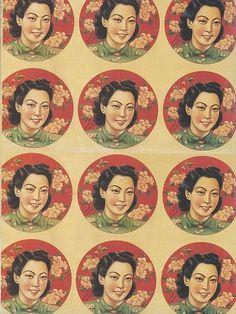 my littlest world: Vintage Chinese Poster