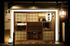Asia Restaurant, Japanese Restaurant Interior, Restaurant Facade, Japan Interior, Restaurant Interior Design, Sushi Bar Design, Facade Design, House Design, Japanese Store