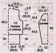 134476907_RRce9_o3.jpg (341×326)