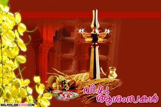Happy Vishu greetings wishes