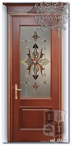 Stained Glass Door, Stained Glass Panels, Stained Glass Patterns, Front Door Design Wood, Wooden Door Design, Pooja Room Door Design, Door Design Interior, Glass Partition Designs, Glass Design