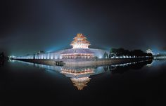 Forbidden City | What is the forbidden city like today?