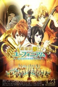 Hibike! Euphonium Movie: Kitauji Koukou Suisougaku-bu e Youkoso - Gekijouban Hibike! Euphonium: Kitauji Koukou Suisougaku-bu e Youkoso / 劇場版 響け!ユーフォニアム~北宇治高校吹奏楽部へようこそ~, http://phimvnz.com/phim/hibike-euphonium-movie-kitauji-koukou-suisougaku-bu-e-youkoso