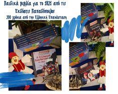 Παιδικά βιβλία για το 1821 από τις Εκδόσεις Παπαδόπουλος - Lifestyle Blog, Greek, Board, Kids, Young Children, Boys, Children, Greece, Boy Babies