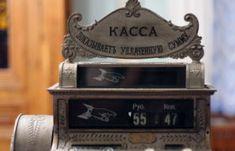 """Срочные поправки по ККТ: новые требования и послабления — ООО """"Балтийский Синдикат"""""""