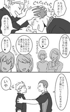 akira (@akirabcde) さんの漫画 | 30作目 | ツイコミ(仮) Haikyuu 3, Haikyuu Ships, Haikyuu Fanart, Kuroo, Akira, Hilarious, Fan Art, Manga, Comics