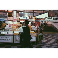 """""""My wife is gonna be angry"""" Shinigawa station, TOKYO"""