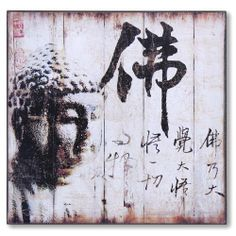 "ADECO SP0421 Wooden Decorative Buddha Statue Wall Hanging Sign Plaque with Chinese Character ""BUDDHISM"",Home Decor Wall Art,Best Gift by ADECO. $14.99. one sawtooth hanger on the back for easy hanging. measures 30X30X3 CM. wooden wall decor with buddha statue picture and chinese character. This decorative buddha statue picture with chinese character wooden wall art would be the perfect accent piece in your home, would also be a great gift for your families or frie..."
