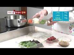 Atomy 애터미 艾多美-atom美-簡單方便的!MEDI 不鏽鋼鍋具-把複雜烹調變簡單食譜