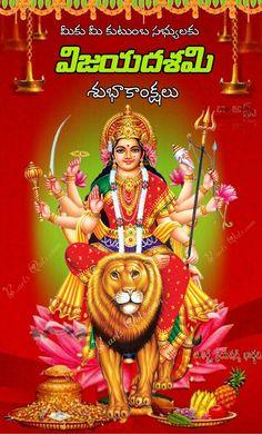 Dussera Wishes, Indian Art Paintings, Durga Goddess, South Actress, Happy Birthday Wishes, Telugu, Comic Books, Movie Posters, 2018 Year