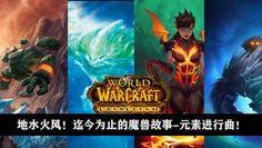 地水火风 - Google Search