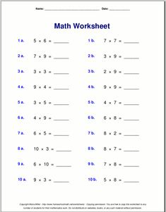 Times Tables Worksheets 3rd Grade | Multiplication tables - mixed practice