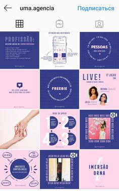 I like the numbered infograph and the bottom left infograph. Feeds Instagram, Instagram Grid, Instagram Design, Social Media Template, Social Media Design, Social Media Graphics, Photoshop, Design Facebook, Web Design