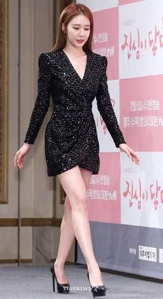 Korean Actresses, Actors & Actresses, Yoo In Na, My Love From The Star, Kpop, Goblin, Asian Woman, Dramas, Chinese