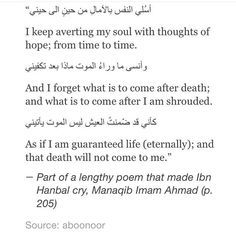 Beautiful Arabic Words, Pretty Words, Islamic Inspirational Quotes, Islamic Quotes, Mood Quotes, Life Quotes, Arabic Proverb, Arabic Tattoo Quotes, Arabic Poetry