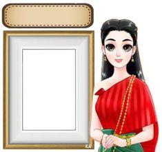 Planner Template, Frames, Disney Princess, Disney Characters, Flowers, Art, Art Background, Frame, Kunst