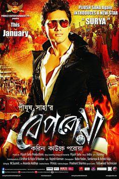 Beparoyaa (2015) Watch Bengali Movie online