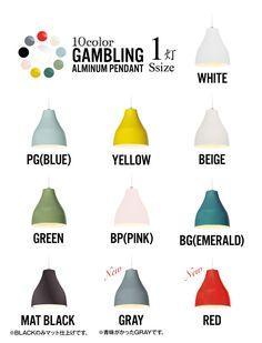 【楽天市場】【1灯 S 】ALMINUM PENDANT GAMBLING 1P Sサイズ/アルミニウム ペンダント ライト ギャンブリング 1灯 APROZ / アプロス ライト 間接照明 照明 ランプ 天井 AZP-572:interior shop Nia (ニア)