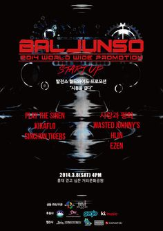 Group Super Junior's Shindong will be the MC for the opening show for indie label Baljunso. http://www.kpopstarz.com/tags/super-junior