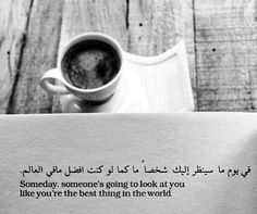 ❀ *Alhamdulillah..