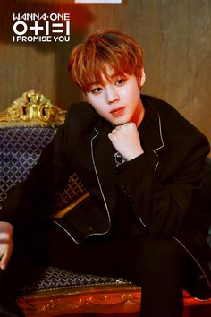 Jihoon Wanna One I promise you Night version photoshoot Jinyoung, K Pop, Ji Hoo, Cho Chang, Lee Daehwi, I Promise You, Kim Jaehwan, Child Actors, Ha Sungwoon