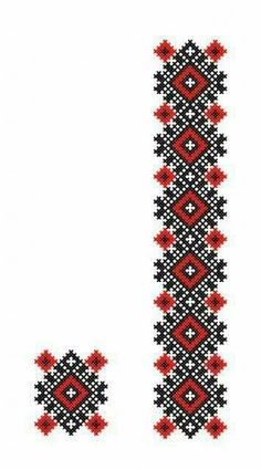 Grand Sewing Embroidery Designs At Home Ideas. Beauteous Finished Sewing Embroidery Designs At Home Ideas. Folk Embroidery, Learn Embroidery, Hand Embroidery Patterns, Beading Patterns, Cross Stitch Embroidery, Loom Patterns, Cross Stitch Borders, Cross Stitch Charts, Cross Stitch Designs