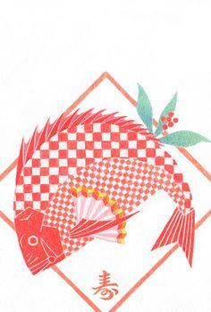年賀状素材「鯛」