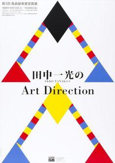 Ikko Tanaka's art direction, 1999 Ikko Tanaka, Japanese Poster, 2020 Design, Type Setting, Graphic Design Posters, Art Direction, Cool Designs, Typography, Letters
