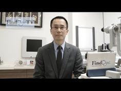 眼角膜變形: 經常擦眼睛會令眼角膜變形!  觀看更多FindDocTV 影片: http://www.finddoc.com/tc/finddoctv  #眼角膜變形 #擦眼睛 #FindDocTV
