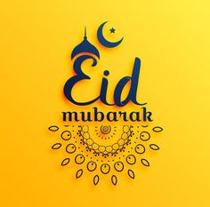 Shop Classic Eid Mubarak Ramadan Greetings Card created by Techno_Home. Personalize it with photos & text or purchase as is! Eid Adha Mubarak, Photo Eid Mubarak, Eid Mubarak Hd Images, Eid Ul Adha Images, Eid Mubarak Messages, Eid Images, Eid Mubarak Greeting Cards, Eid Al Fitr, Images Photos