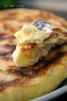 As salam alykoum!   Bonjour à tous!     Voici un pain rapide et facile à réaliser!   Petit pain algérien, moelleux et gourmand, il...
