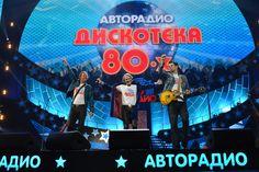 #Music #Video #Russia Дискотека 80-х 2015 года! Полная версия фестиваля Авторадио