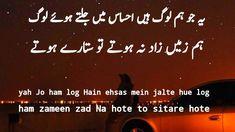 Heart touching urdu ghazal | urdu shayari | sad poetry |sad urdu poetry ...